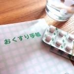 妊娠初期の薬の影響っていつから?妊娠に気付かず飲んで心配…