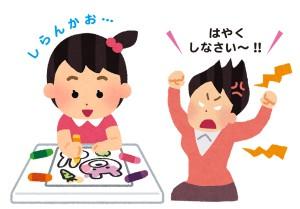 oekaki_nurie_girl