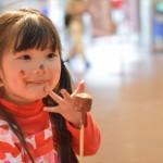 1歳児はチョコレートを食べても大丈夫?心配なママの疑問に答えます!